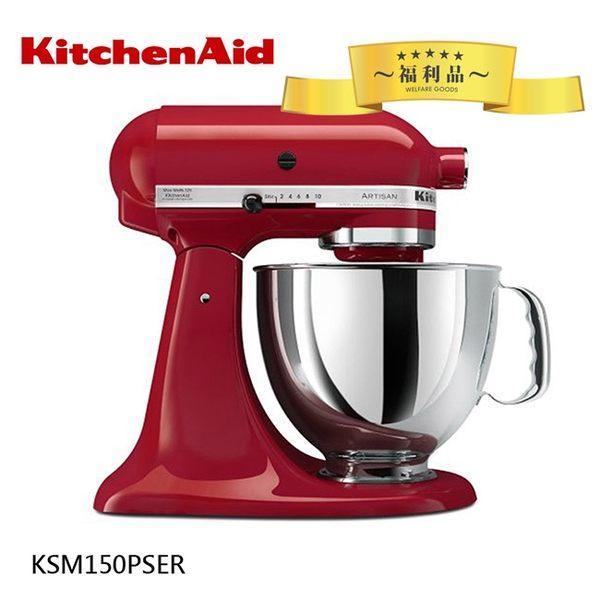福利品特賣【美國KitchenAid】4.73L抬頭式攪拌機 (經典紅) 原廠公司貨保固五年