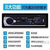 (交換禮物)車載播放器12v24V通用貨車載MP3播放器插卡收音機代替汽車藍芽音響CD主機DVDXW