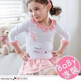 萌趣女童粉兔造型分體裙式泳裝 3件/組