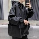 薄外套 網紅T恤秋季暗黑系男士衛衣純色薄款韓版寬鬆上衣男連帽機能外套 育心館