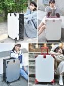 行李箱鋁框行李箱網紅女拉桿箱萬向輪20學生密碼箱24寸旅行箱韓版皮LX 晶彩 99免運