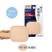 媚點 勻透煥光粉餅 PO-B1粉膚色 (11.5g)