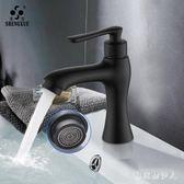 水龍頭 黑色單冷面盆水龍頭浴室全銅歐式復古衛生間 AW10002【棉花糖伊人】