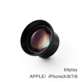 Bitplay LENS-HD高階望遠鏡頭 (HD Telephoto Lens) (New)