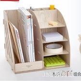 文件架 木質創意文件架文件筐資料文件欄辦公用品桌面收納整理LB4957【123休閒館】