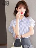 夏季女士條紋雪紡襯衫女裝夏裝2021年新款短袖上衣設計感小眾襯衣 poly girl