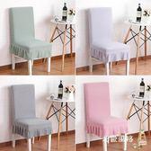 椅套家用彈力椅套加厚餐桌椅子套罩連身餐廳凳套布藝針織座椅套通用