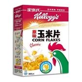 家樂氏玉米片350g【愛買】