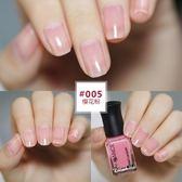 指甲油 少女心裸粉色果凍色指甲油裸色無色透明色網紅持久不可剝無毒防水