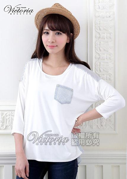 Victoria 真兩件釘鑽口袋拼接七分袖T-女-白色