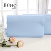【BUHO】薰衣草香釋壓記憶枕(2入/組)2入