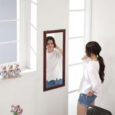 【嘉事美】歐典實木壁鏡 松木立鏡 穿衣鏡 電腦桌 電腦椅 收納櫃 鞋櫃