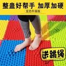 全館免運 指壓板 足底按摩墊家用穴位小冬筍超痛版腳底按摩墊腳墊趾壓板