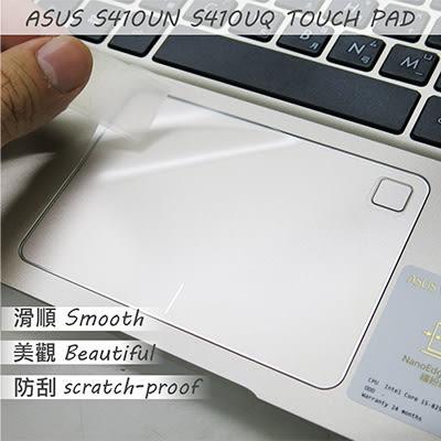 【Ezstick】ASUS S410 S410UN S410UQ TOUCH PAD 觸控板 保護貼