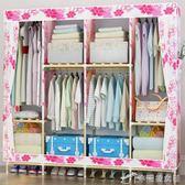 雙人簡易布衣櫃實木櫃子簡約現代臥室家用組裝經濟型布藝推拉衣櫥YXS 辛瑞拉