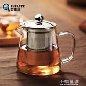 功夫茶具玻璃茶壺加厚耐熱泡茶壺不銹鋼304過濾花茶壺紅茶器水壺『小淇嚴選』