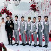 西裝套裝 正韓 結婚禮服伴郎服 婚禮小西裝 「繽紛創意家居」