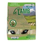 Addiction 自然癮食 無穀野牧羊肉寵食 犬糧 9kg X 2包