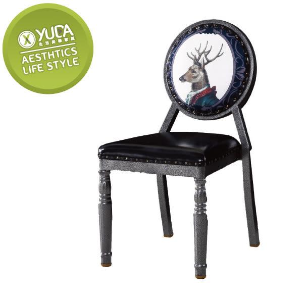 【YUDA】鹿頭 公爵 仿舊 餐椅 J8F 487-13