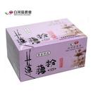 【白河區農會】蓮藕粉隨身包240g/盒...