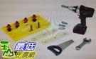 [COSCO代購] W119399 Bosch小童工具組