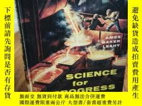 二手書博民逛書店SCIENCE罕見FOR PROGRESS: AMES BAKE