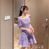 春秋紫色方領格子洋裝女夏2021新款小個子法式初戀復古洋裝裙子 雙十同慶 限時下殺