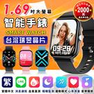 【送保護貼 繁體中文】K11 智能手錶 (台灣瑞昱芯片) 運動手錶 血氧手錶 智慧手錶 智能手環 父親節