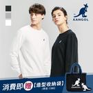 [限時特賣] KANGOL-小LOGO設...