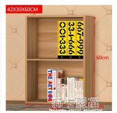歐式簡易自由組合書架書櫃落地組裝儲物小櫃子置物架收納櫃igo  莉卡嚴選