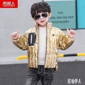 兒童外套男童羽絨服秋冬季棉衣中大小童上衣寶寶羽絨棉服保暖童裝 PA12472『紅袖伊人』