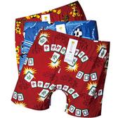 【Mr.DADADO】BOXER平口印花四角褲 3件組超值福袋(M-LL號)