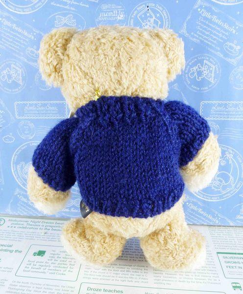 【震撼精品百貨】日本日式精品_熊_Bear~咖啡熊-藍色