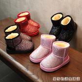 冬季新款亮片兒童雪地靴女童保暖靴子男童加絨短靴中大童棉鞋  居家物語