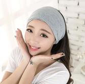 韓版純棉保暖發卡透氣月子頭套吸汗洗臉用束發帶  ys644『美鞋公社』