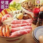 台糖安心豚 限量特惠 安心豚就是要肉 火鍋肉食 6件組 200g/盒【免運直出】
