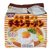 日清 元祖雞汁拉麵(85gx5包)【小三美日】泡麵/進口/團購