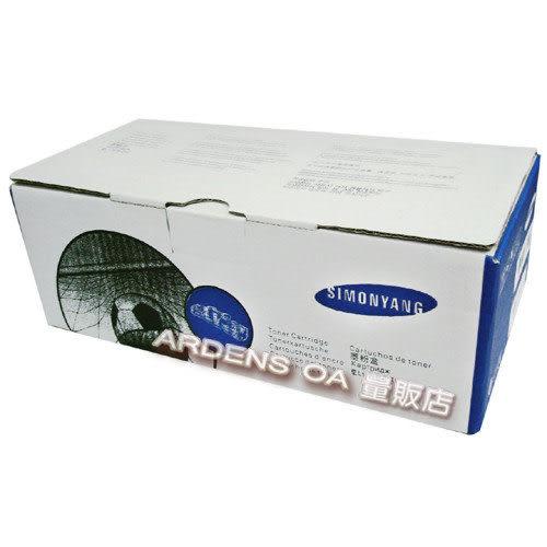 【免運】Samsung 三星 ML-1710 D 3 相容性碳粉匣--適用ML-1520/1710/SF-560/SCX-4216/4016/4100