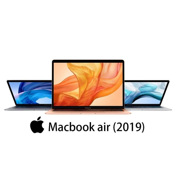 【MacBook Air】i5 (1.6GHZ)(8G/256G) 金/銀 13吋筆電a1932-MVFN2TA / MVFL2TA