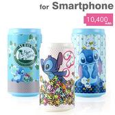 Hamee 迪士尼 飲料罐造型 10400mAh 充電器 行動電源 史迪奇 醜鴨頭小金 (任選)