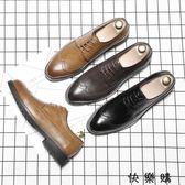 好康618 夏季布洛克皮鞋男復透氣尖頭英倫商務正裝西裝男鞋