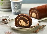 【3Q專業烘焙】深黑巧克力咖啡捲