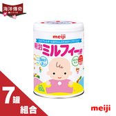 【海洋傳奇】【日本預購】【7罐組】Meiji 明治 HP無乳糖水解蛋白奶粉 (850g)