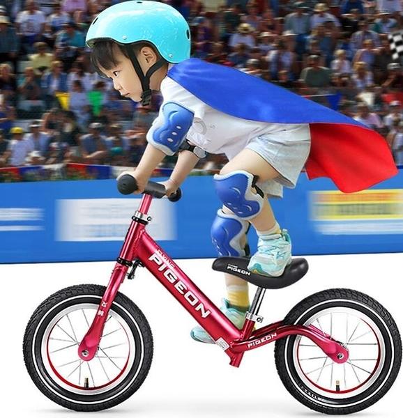 (免運)飛鴿平衡車兒童無腳踏1-2-3-6歲自行車滑步車小孩/寶寶雙輪滑行車