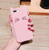 【SZ93】oppo r11 手機殼 嫩粉色鬍鬚貓咪 R9S PLUS/R9 plus/r7 plus/r7s手機殼