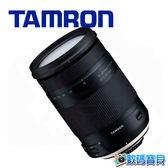 【回函申請送超商禮券】Tamron 騰龍 18-400mm F/3.5-6.3  VC (B028) 22X 變焦 望遠鏡頭 旅遊鏡 (俊毅公司貨)