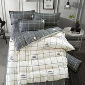 四件套床上用品被套宿舍1.2m米單人學生床單三件套3寢室被單被子