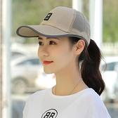 時尚韓版潮百搭太陽帽子女夏季新款防曬遮陽帽戶外登山休閑帽子 快速出貨