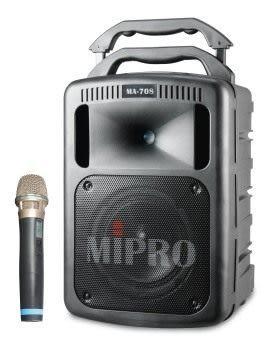 ﹝〝漢 視 科 技〞﹞ 音響 監控 消防 批發中心 MA-708 豪華型手提式無線擴音機