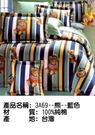 3A69--熊--藍色◎ 薄床包+薄枕套◎ 100%台灣製造&精梳棉 @雙人-5X6.2尺@